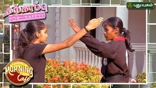 Martial Arts for Self Defence | Morning Cafe 24-04-2017  PuthuYugam TV Show