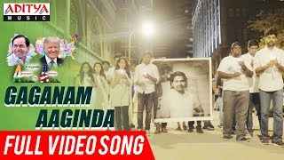 Gaganam Aaginda Full Video Song | A2A (Ameerpet 2 America) Songs | Rammohan Komanduri - ADITYAMUSIC