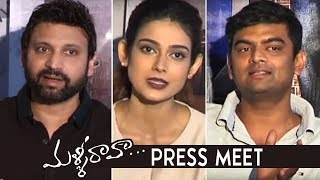 Malli Raava Movie Press Meet Video | Sumanth | Aakaksha Singh | TFPC - TFPC