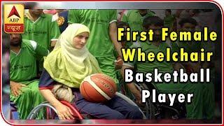Meet Kashmir's first female wheelchair basketball player - ABPNEWSTV