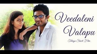 Veedaleni Valapu || Telugu Short Film || Vihar Productions 2014 - YOUTUBE
