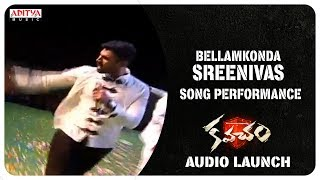 Bellamkonda Sreenivas Song Performance On Stage @ Kavacham Audio Launch - ADITYAMUSIC