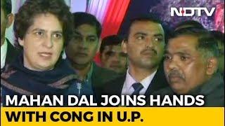 Priyanka Gandhi Breaks Silence As Congress Allies With UP Regional Leader - NDTV