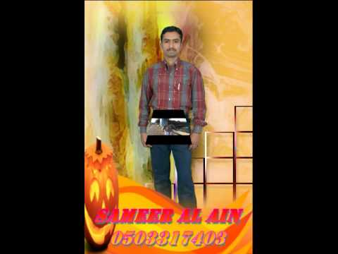 Kitna Haseen Dilwale Kumar Sanu Super hit Song created by Sameer Nalissery