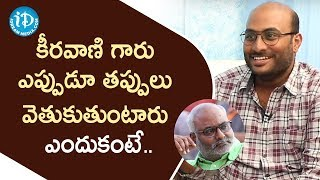 MM Keeravani always finds Mistakes in Songs - Raghavendra Varma | Talking Movies With iDream - IDREAMMOVIES