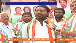 Congress MLA Candidate Kata Srinivas Goud Confident About His Winning in Patancheru | iNews - INEWS