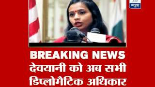 India sends Devyani to United Nation - ABPNEWSTV