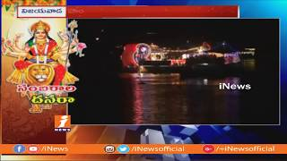 Durga Malleswara Swamy Procession on Hamsa Vahanam In Theppotsavam 2018 | Vijayawada | iNews - INEWS