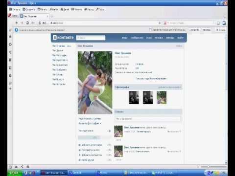 Взлом пароля онлайн взломать пароль вконтакте и майл. как взломать. взлом