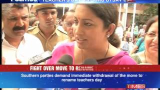 Teachers' Day row hits BJP Government - TIMESNOWONLINE
