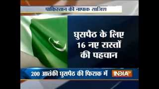 India TV News : Ankhein Kholo India August 20, 2014 - INDIATV
