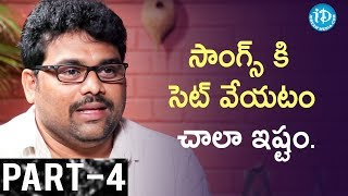 Art Director Brahma Kadali Interview Part #4 || Frankly With TNR #72 || Talking Movie With iDream - IDREAMMOVIES