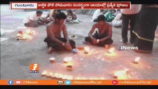 Huge Devotees Special Prayers At Kotappakonda On Eve Of  Karthika Somavaram | Guntur | iNews - INEWS