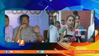 MP Murali Mohan Reacts On Sri Reddy Controversy Issues | iNews - INEWS