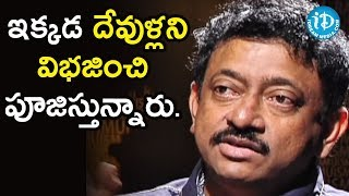 Director Ram Gopal Varma's opinion on Hinduism | Ramuism 2nd Dose - IDREAMMOVIES