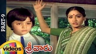 Srivaru Telugu Full Movie | Sobhan Babu | Vijayashanti | Chandra Mohan | Part 9 | Mango Videos - MANGOVIDEOS