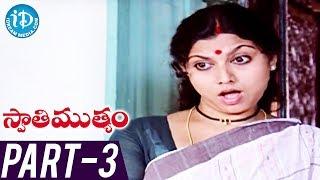 Swati Mutyam Full Movie Parts 3/14 - Kamal Haasan, Radhika - IDREAMMOVIES