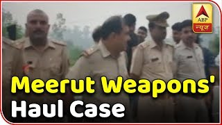 Master Stroke: Illegal weapons seized after a raid in Meerut - ABPNEWSTV