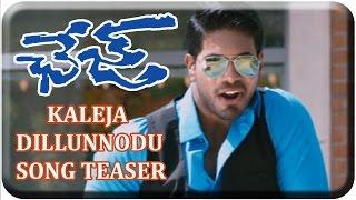 Chase Movie Kaleja Dillunnodu Song Teaser   Ramdivyesh   Spandana   Telugu Movies 2015 - SRIBALAJIMOVIES