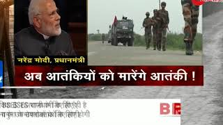 Army changes course of action; Know what's Indian army plan B to catch terrorists in Kashmir - ZEENEWS