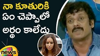 Actor Uttej Reveals  MAA Association Help For Sri Reddy Movie Chances | Mango News - MANGONEWS