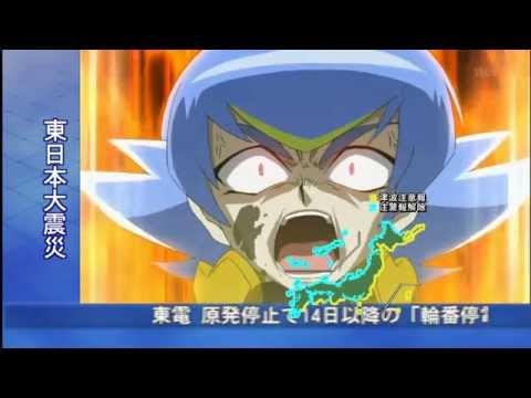 "Beyblade Metal Fight EXPLOSION! Episode 100 ""The Beast Unleashed""  HD"