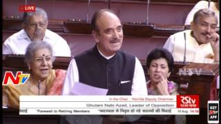 Rajya Sabha bids Farewell to Retiring MPs || Parliament Monsoon Session || NTV - NTVTELUGUHD