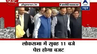 Arun Jaitley to present Union Budget at 11am in Lok Sabha I reaches 'Rashtrapati Bhawan' - ABPNEWSTV