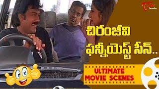 Megastar Chiranjeevi Comedy With Ramba | Brahmanandam | Bavagaru Bagunnara | TeluguOne - TELUGUONE