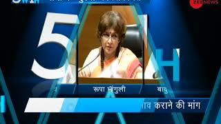 5W1H: CM Mamata Banerjee 'killing' democracy in West Bengal, says BJP - ZEENEWS