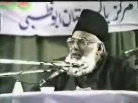 Haqeeqat Aur Iksam-e-Shirk - By Dr. Israr Ahmed - in 1985 ( Urdu ) Part  - 08/16