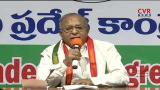 Congress Senior Leader Jaipal Reddy speaks to Media | Slams TRS Govt | CVR NEWS - CVRNEWSOFFICIAL
