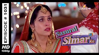 Sasural Simar Ka : Episode 1334 - 22nd November 2014