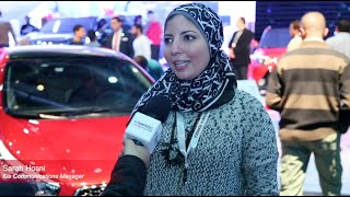 شاهد: كيا تستعد لطرح 3 سيارات جديدة بالسوق المصري