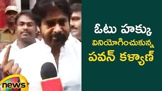Pawan Kalyan Casts His Vote in Jubilee Hills | #TelanganaElections2018 | Mango News - MANGONEWS