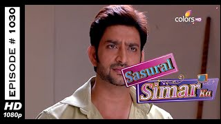 Sasural Simar Ka : Episode 1333 - 21st November 2014