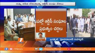 TSRTC Employees Unions Serious On CM KCR Statement | iNews - INEWS