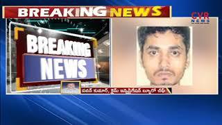 జంట పేలుళ్ల కేసులో నిందితులకు ఉరి  | Court Final Verdict to Gokul Chat Incident Accusers | CVR NEWS - CVRNEWSOFFICIAL