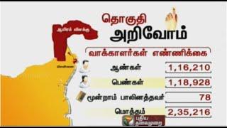 "Thoguthi Arivom ""Aayiram Vilakku"" 21-08-2015 Puthiya Thalaimurai TV Show"