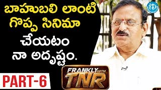 Senior Production Executive Yoganand Interview Part#6 || Frankly With TNR #98 || Talking Movies - IDREAMMOVIES