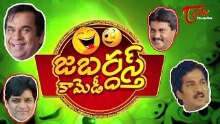 Jabardasth Comedy Scenes 30 | Hilarious Telugu Comedy Scenes Back to Back - NAVVULATV