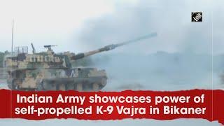 Video - Indian Army ने Bikaner में Self-Propelled K-9 Vajra का किया शक्ति प्रदर्शन