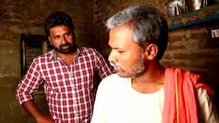 VIJETHA new telugu shortfilm by Rajeshkumar sadem - YOUTUBE