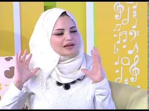 الشاعرة شهد الراوي  ج 1 - ظهيرة الجمعة 28 / 3 / 2014