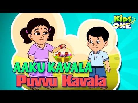 Aaku Kavala Puvvu Kavala - Telugu Rhymes - Animated Telugu Rhymes