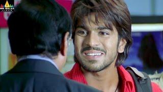 Chirutha Movie Scenes   Ram Charan and MS Narayana Comedy   Sri Balaji Video - SRIBALAJIMOVIES