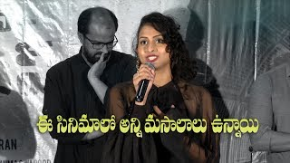 Our film has all masala tropes: Nithya Naresh At Operation Gold Fish Movie Trailer Launch - IGTELUGU