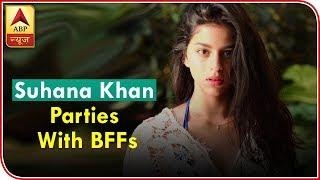 Bff Suhana khan Shanaya kapoor and Ananya pandey late night partying together video viral - ABPNEWSTV