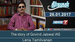 Theervugal 26-01-2017 News7 Tamil Show