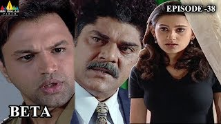 Beta Hindi Serial Episode - 38 | Pankaj Dheer, Mrinal Kulkarni | Sri Balaji Video - SRIBALAJIMOVIES